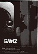 the GAINZ