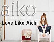 【LLA】LOVE LIKE AICHI★aiko