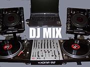 NO.1 DJ MIX に出会いたい