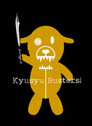 Kyusyu BUSTERS!