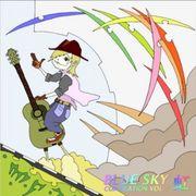 音楽創作サークルBLUE SKY