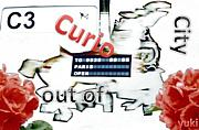 Out of Curio-City