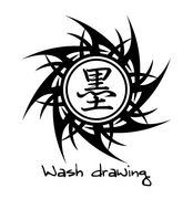 墨 wash drawing