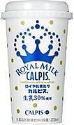 ロイヤルミルクカルピス
