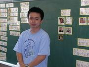06 サマスク中学部Gグループ