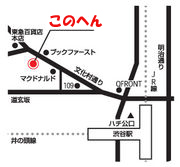 デジハリ渋谷総proCG07/1月生