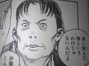 山田浅右衛門ふぁんくらぶ