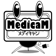 脱・ミテルダケ