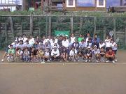 Do! Tennis Team