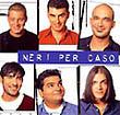 Neri Per Caso大好き!