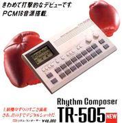TR-505,626,707,727