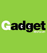 Gadget‐ガジェット