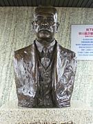 地下鉄の父 早川徳次