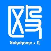 大道塾 横浜北支部 mixi分支部
