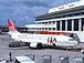 那覇空港 NAHA AIRPORT