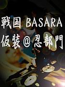 戦国BASARA仮装@忍部門