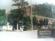 垂水南中学校
