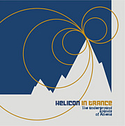 Helicon Sound System