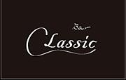 Bar Classic バークラシック