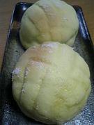 ★メロンパンは自分で作る★