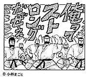 竹ノ塚柔道倶楽部