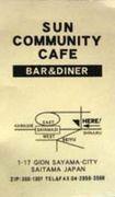 SUN COMMUNITY CAFE