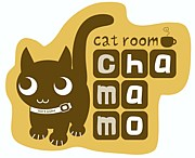『猫カフェ』 chamamo