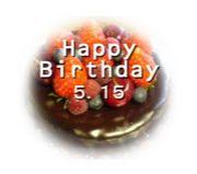 Happy Birthday 5月15日