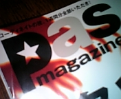 pas magazine