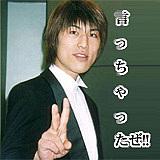 S.R.F  〜of gk〜