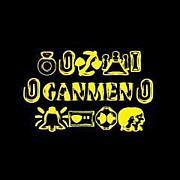 GANMEN