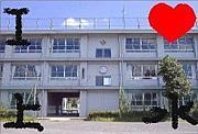 小平上水中2001年度卒業生の会!