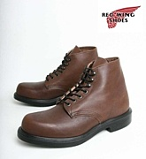 RED WING スーパーソール