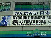 氷室京介 FROM BOOWY TO HIMURO