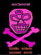 あるある海賊団