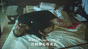 岩崎弥太郎の死顔がスキ