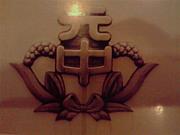 元中同窓会(2001年卒)