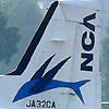新中央航空 NCA