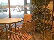 GifT GardeN -Quality of Life-