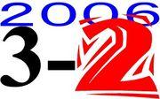 基町高校3−2! ('06年度卒)