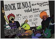 ROCK IZ NO.1