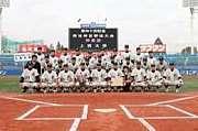 上武大学硬式野球部。