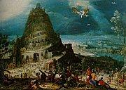 Babylonia【バビロニア】