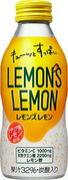 レモンズレモン