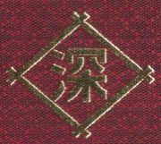 1986年深井小卒・中央2期生集合