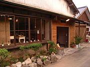 ao cafe日記