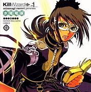 KillWizard<キルウィザード>