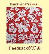 Feedsackが好き☆handmadeレトロ