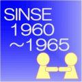 1960-65生まれ・ビジネスコラボ