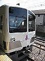 白い電車(西武多摩川線)